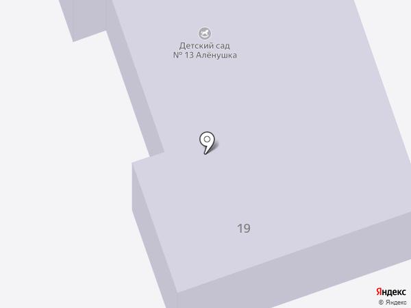Детский сад №13 на карте Белово