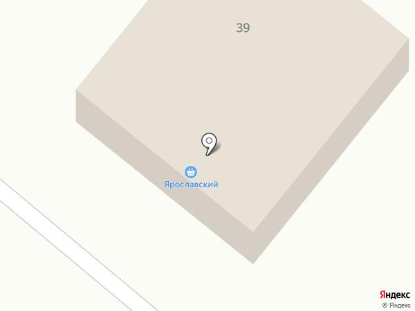 Ярославский на карте Белово