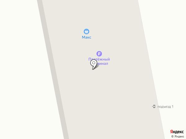 Макс на карте Грамотеино