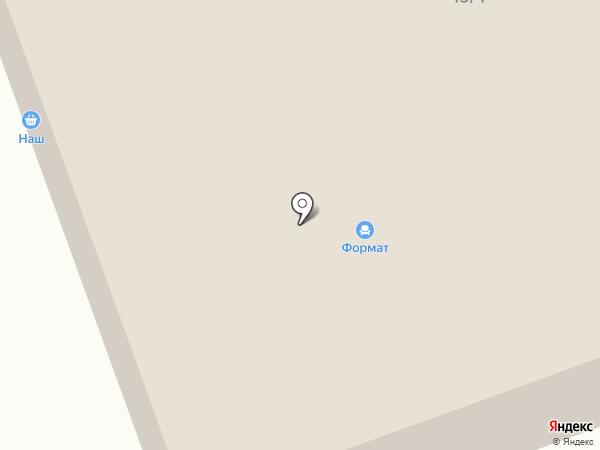 Оптовая компания на карте Белово