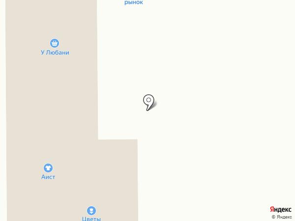 Кузбасспечать на карте Грамотеино