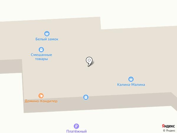 Мультипроцессинг КИТ на карте Грамотеино