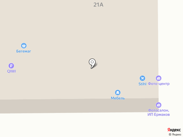 НОВЭКС на карте Грамотеино