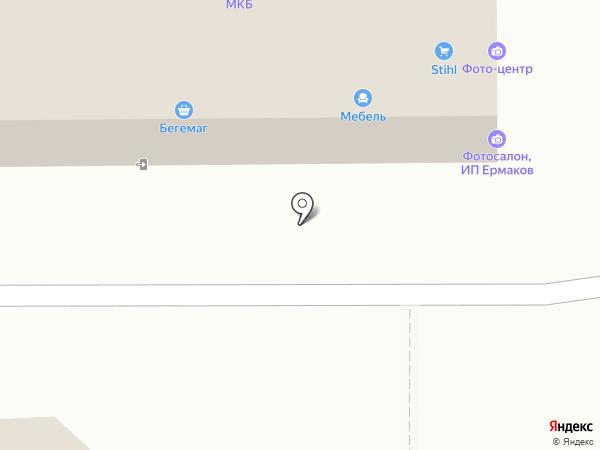 Бегемот на карте Грамотеино