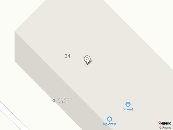 Барахолочка на карте Грамотеино