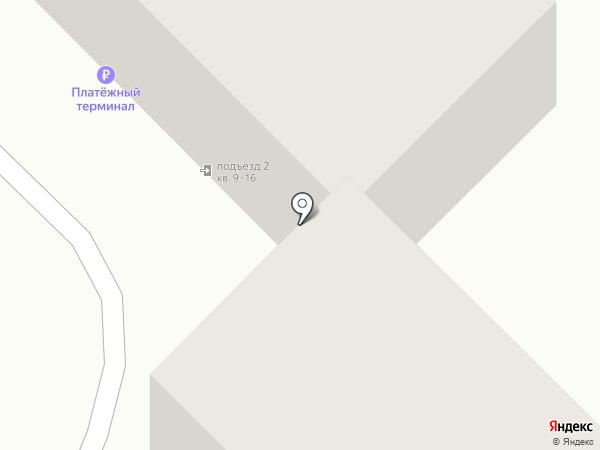 Ярче! на карте Грамотеино