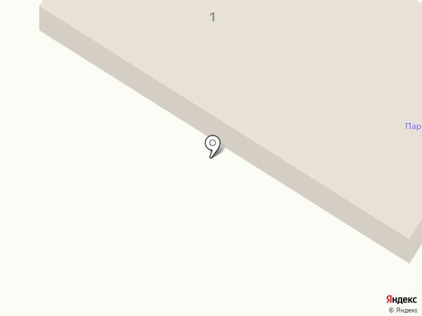 Натали на карте Грамотеино