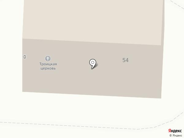 Церковь Троицы Живоначальной на карте Инского