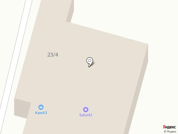 ЗАПЧАСТЬ Маркет на карте Инского