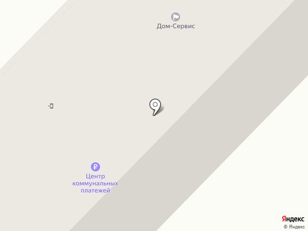 ДОМ-СЕРВИС на карте Инского