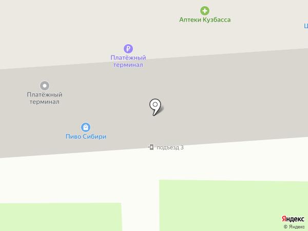 Домино на карте Инского