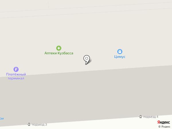Кенгу 24 на карте Инского