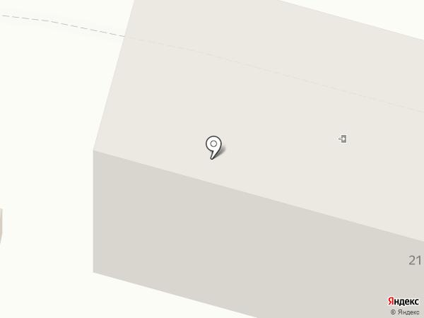 Радуга на карте Инского