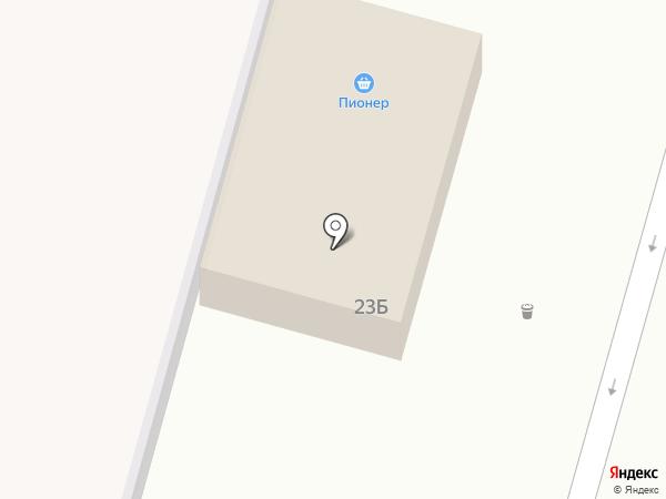 Пионер на карте Инского