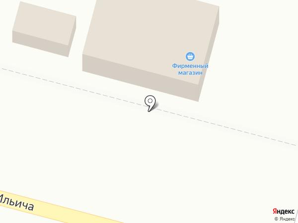 Цветочный магазин на карте Инского