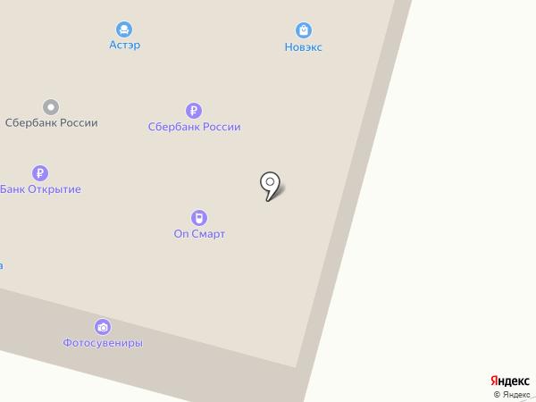 Финтерра на карте Инского
