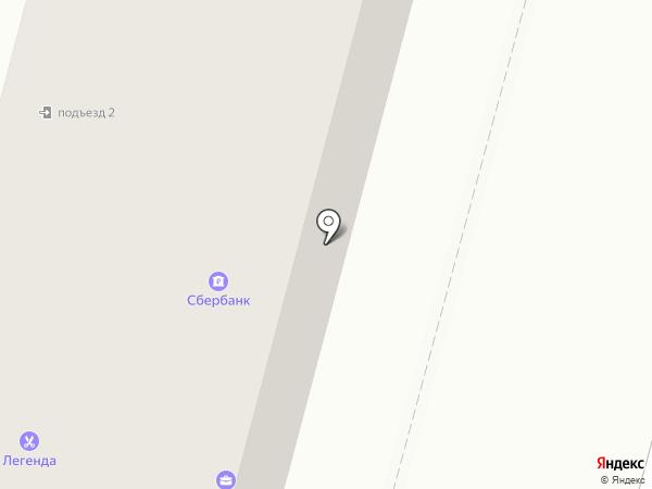Сбербанк, ПАО на карте Инского