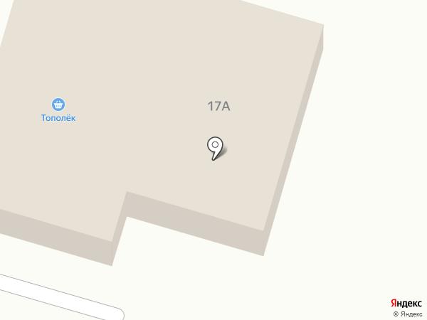 Инь-Янь на карте Инского