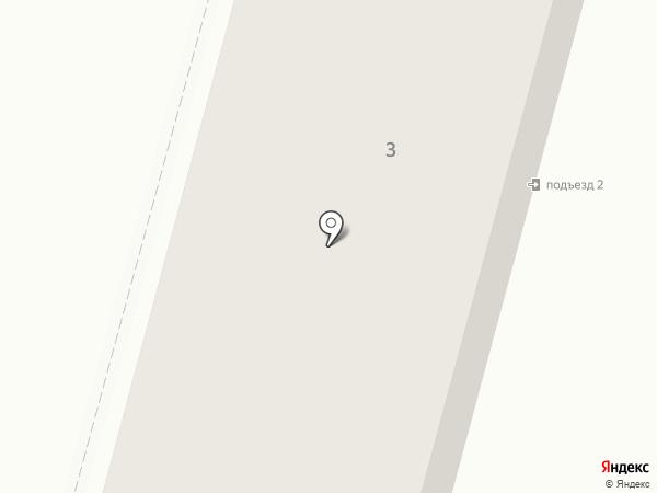 Межрегиональная теплосетевая компания на карте Инского