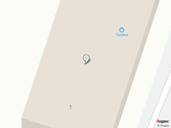 Тройка на карте Инского