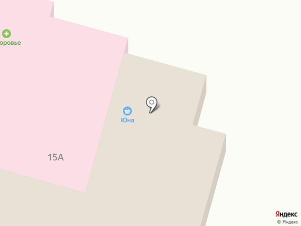 Пекарня на карте Инского