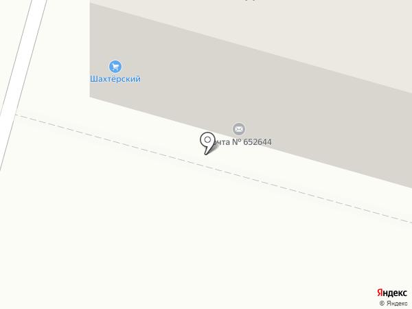 Почта Банк, ПАО на карте Инского