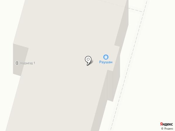 Ателье на карте Инского