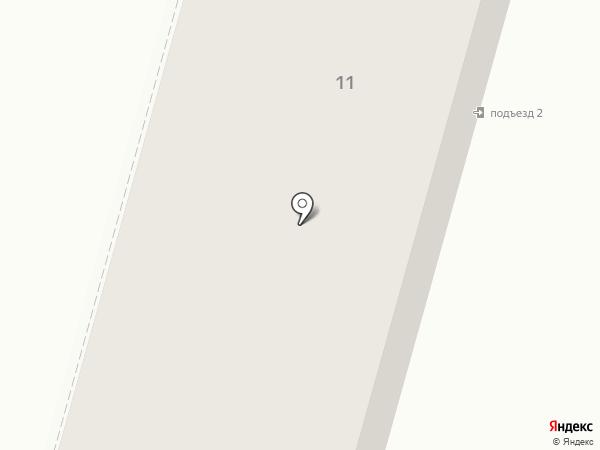 Кузбассэнергосбыт на карте Инского