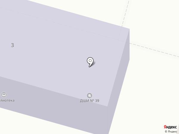Детская школа искусств №39 на карте Инского