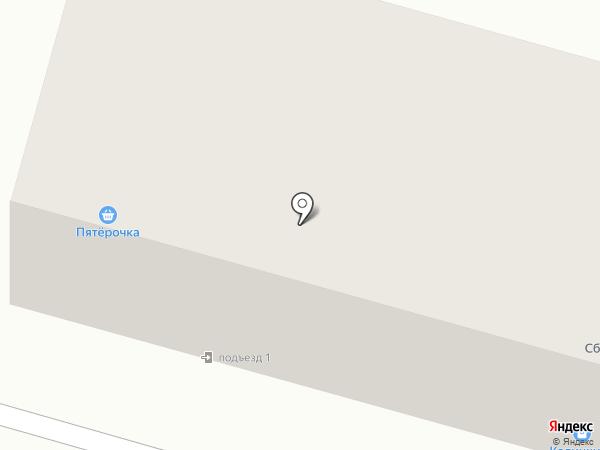 Салон-ателье на карте Инского