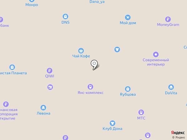 Идея на карте Киселёвска