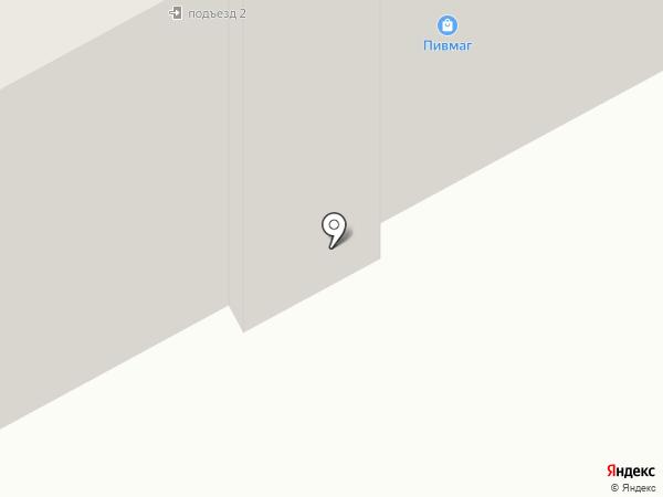 Аптечный пункт на карте Киселёвска