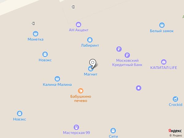 Текстильная ЛАВКА на карте Киселёвска