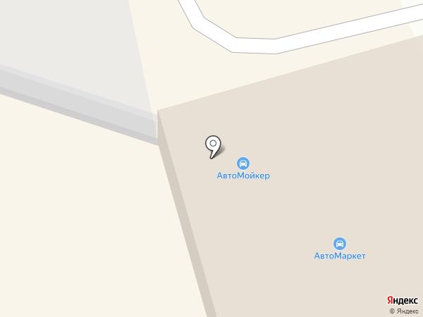 АвтоМаркет на карте Киселёвска
