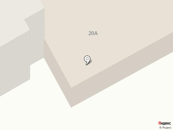 Культурно-досуговый центр г. Киселёвска на карте Киселёвска