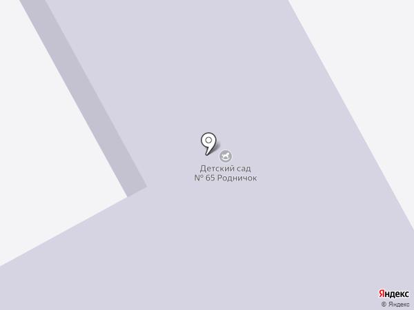 Детский сад №65 на карте Киселёвска