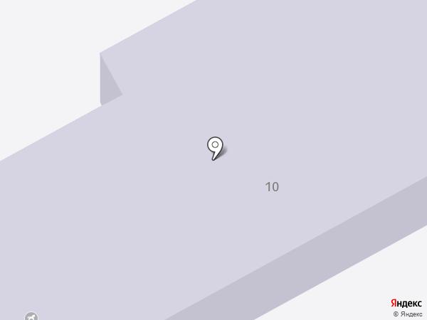 Детский сад №46 на карте Киселёвска