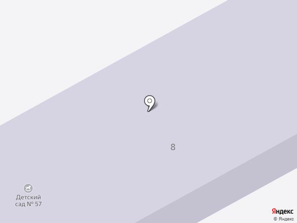 Детский сад №57 на карте Киселёвска