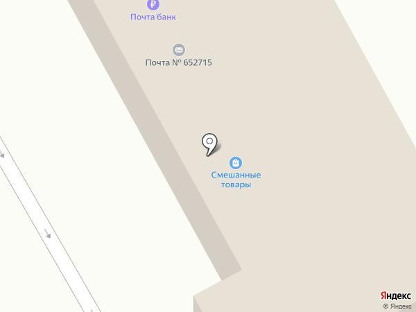 Центральная городская библиотека на карте Киселёвска