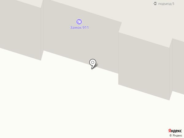 Золотая нить на карте Киселёвска