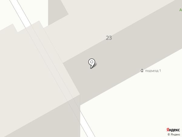 Аптека на карте Киселёвска