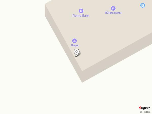 Почта Банк, ПАО на карте Киселёвска