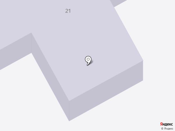 Детский сад №66 на карте Киселёвска