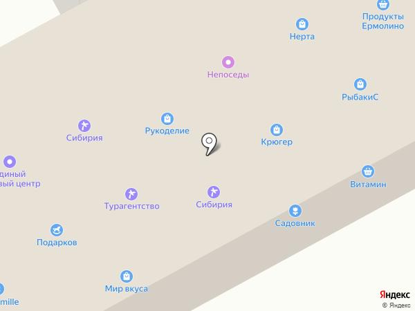 УралСалют на карте Киселёвска