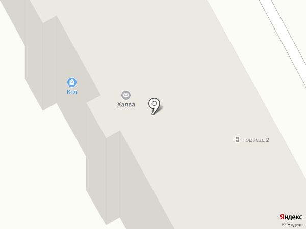 Шарм на карте Киселёвска