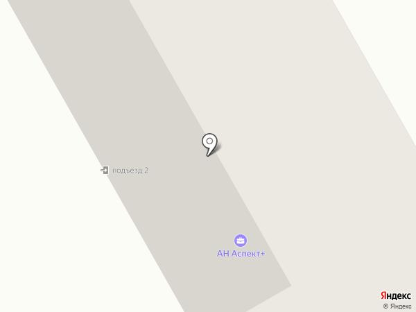 Салон-парикмахерская на Утренней на карте Киселёвска