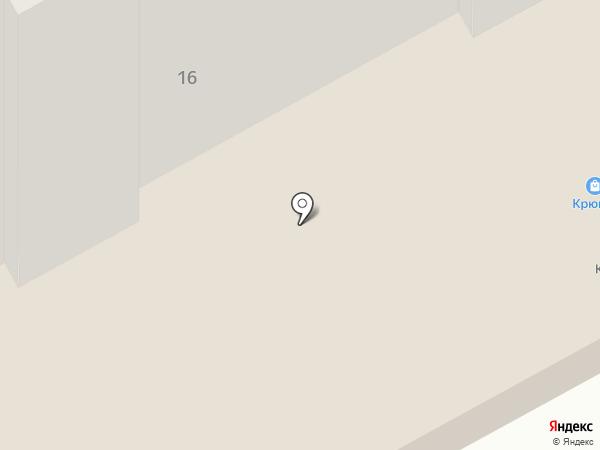 Ирина на карте Киселёвска