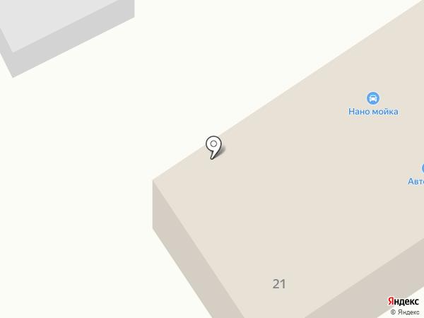 Автолюкс на карте Киселёвска