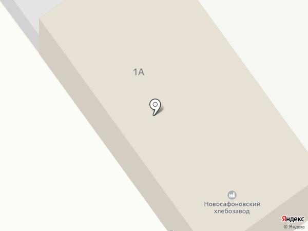 Новосафоновский хлебозавод на карте Новосафоновского