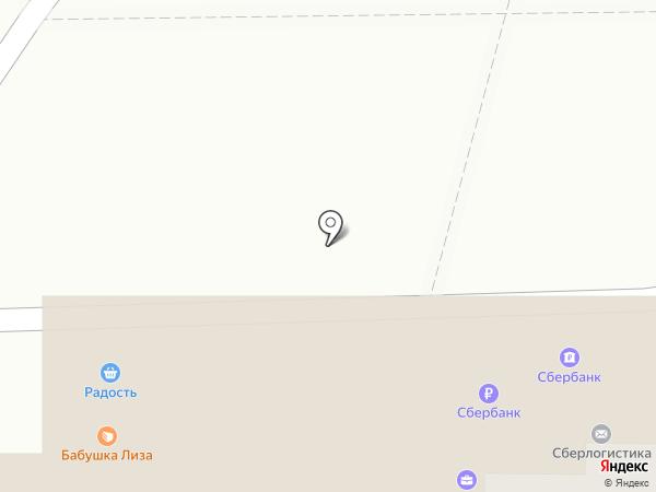 Ателье на карте Прокопьевска